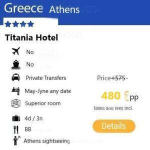 Vacation-Titania-hotel