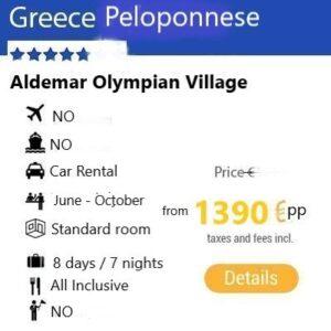 vacations-Aldemar-Olympian-Village