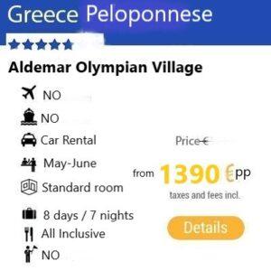 Aldemar-Olympian-Village